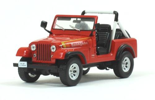 Grandes autos memorables Vam Jeep CJ-7 Renegado