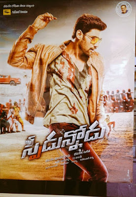 Speedunnodu 2017 Dual Audio UNCUT HDRip 480p 250Mb x265 HEVC