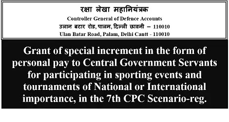 cgda-grant-of-special-increment-in-the-form-of-personal-pay-for-participation-in-sporting-events