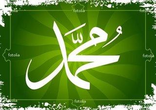http://1.bp.blogspot.com/-AaxVq1HjcGo/TrdiXIhCt7I/AAAAAAAAALM/rcwGT4tqX7I/s400/Nabi-Muhammad-SAW.jpg