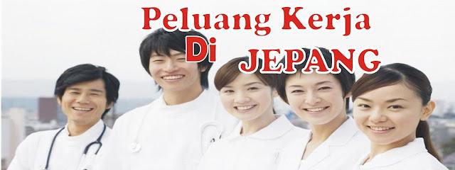 NURSE (KANGOSHI)DAN CAREWORKER (KAIGOFUKUSHISHI) PROGRAM C TO C KE JEPANG