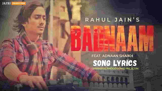 Badnaam Lyrics Rahul Jain