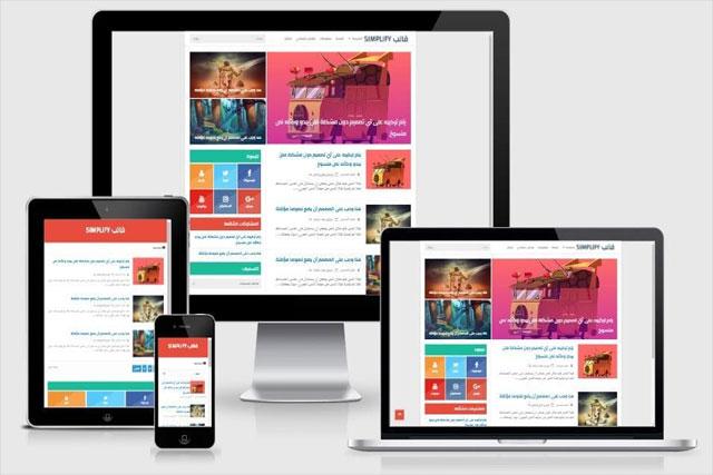 قالب 2 simplify معرب لمدونات بلوجر النسخة المدفوعة لكم مجانا