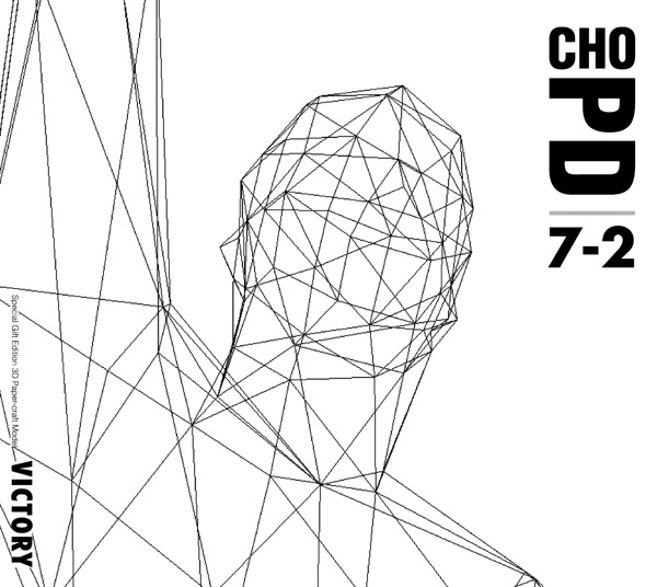 Cho PD – Victory