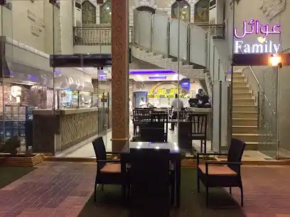 مطعم الفخار