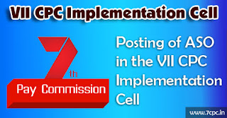 VII-CPC-Implementation-Cell-7CPC