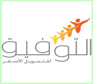 مباراة لتوظيف أعوان التنمية في جل جهات المملكة، الترشيح قبل 7 يناير 2020