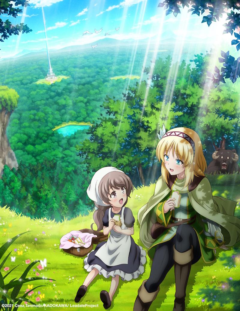 Plakat anime Leadale no Daichi nite