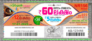 "KeralaLotteries.net, ""kerala lottery result 17 1 2020 nirmal nr 156"", nirmal today result : 17/1/2020 nirmal lottery nr-156, kerala lottery result 17-01-2020, nirmal lottery results, kerala lottery result today nirmal, nirmal lottery result, kerala lottery result nirmal today, kerala lottery nirmal today result, nirmal kerala lottery result, nirmal lottery nr.156 results 17-1-2020, nirmal lottery nr 156, live nirmal lottery nr-156, nirmal lottery, kerala lottery today result nirmal, nirmal lottery (nr-156) 17/1/2020, today nirmal lottery result, nirmal lottery today result, nirmal lottery results today, today kerala lottery result nirmal, kerala lottery results today nirmal 17 1 20, nirmal lottery today, today lottery result nirmal 17-1-20, nirmal lottery result today 17.1.2020, nirmal lottery today, today lottery result nirmal 17-1-20, nirmal lottery result today 17.01.2020, kerala lottery result live, kerala lottery bumper result, kerala lottery result yesterday, kerala lottery result today, kerala online lottery results, kerala lottery draw, kerala lottery results, kerala state lottery today, kerala lottare, kerala lottery result, lottery today, kerala lottery today draw result, kerala lottery online purchase, kerala lottery, kl result,  yesterday lottery results, lotteries results, keralalotteries, kerala lottery, keralalotteryresult, kerala lottery result, kerala lottery result live, kerala lottery today, kerala lottery result today, kerala lottery results today, today kerala lottery result, kerala lottery ticket pictures, kerala samsthana bhagyakuri, kerala lottery ticket picture"