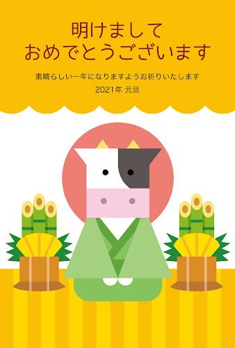 新年の挨拶をする牛のフラットデザイン年賀状(丑年)