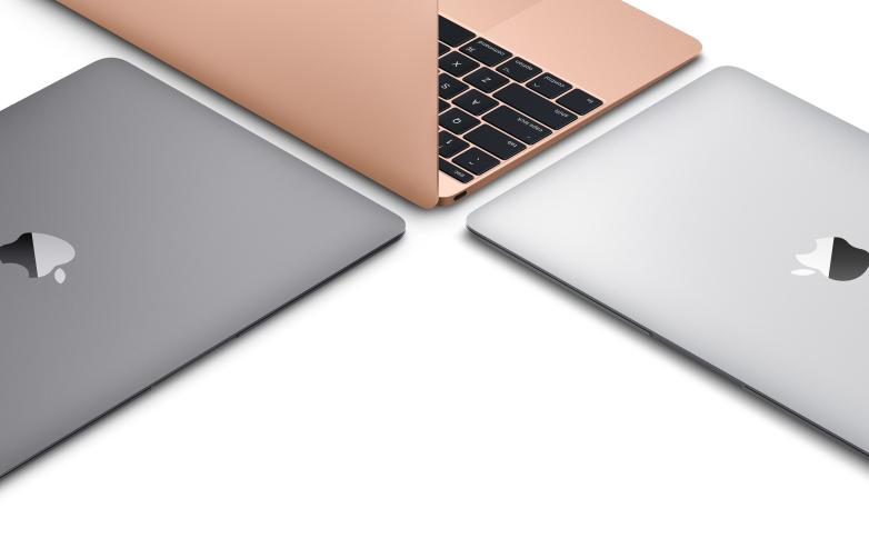 MacBook Air 2020.