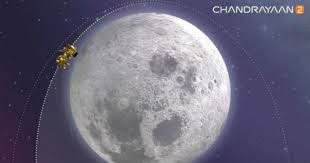Chandrayaan 2 : Third Step