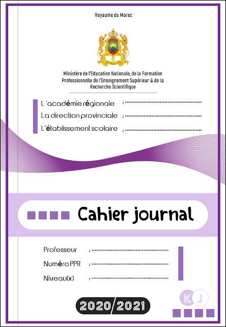 couvertures des documents pédagogiques