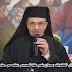 الأنبا يوسف مطران الكاثوليك بسوهاج يقدم طلباً للسينودس بتخليه عن مهامه لبلوغة السن القانونى