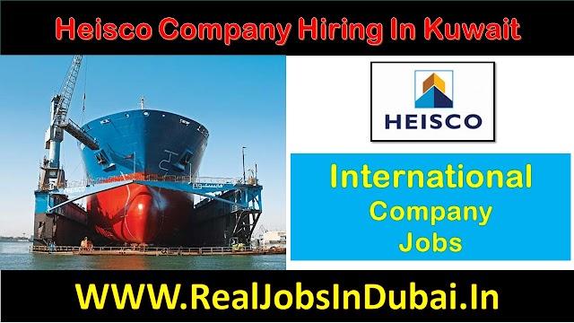 Heisco Company Hiring In Kuwait