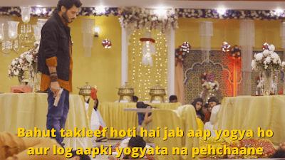 Bahut takleef hoti hai jab aap yogya ho aur log aapki yogyata na pehchaane X Mirzapur Meme Templates