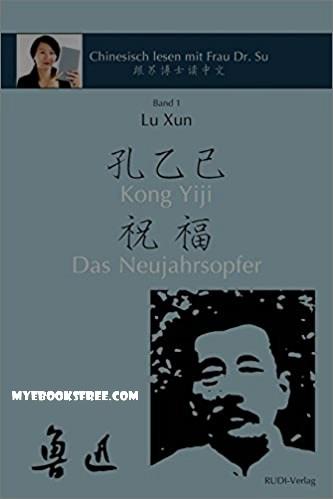 Kong Yiji PDF by Lu Xun Free Download