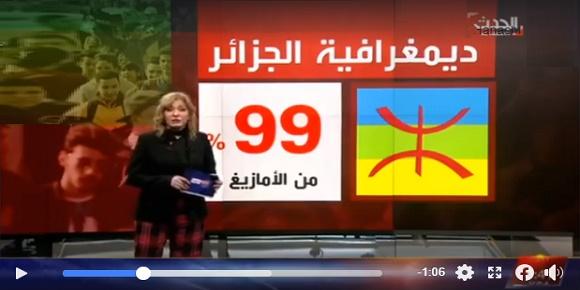 قناة الحدث السعودية الجزائر