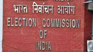 ec-submits-list-of-mps-to-president