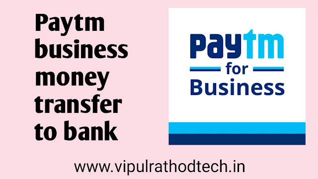 Paytm Business Money Transfer to Bank