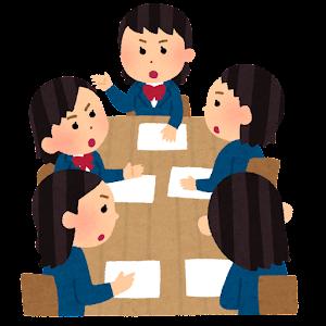 学生の会議のイラスト(ブレザー・真剣・女性)