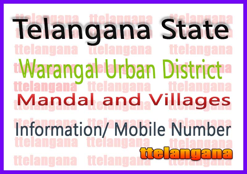 Dharmasagar Mandal Villages in Warangal Urban District Telangana