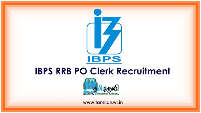 IBPS RRB Recruitment 2020 Notification
