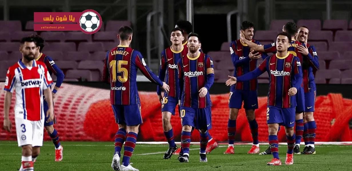 موعد مباراة برشلونه وديبورتيفو الافيس الدوري الاسباني