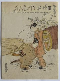 磯田湖龍斎 風流略源氏 ふしはかま)の浮世絵版画販売買取ぎゃらりーおおのです。愛知県名古屋市にある浮世絵専門店。