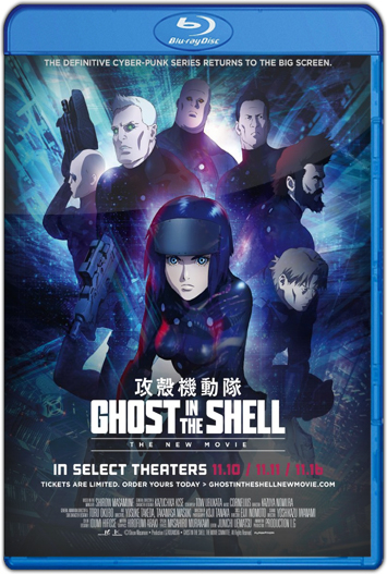 Ghost in the Shell: La nueva película (2015) HD 1080p Subtitulado