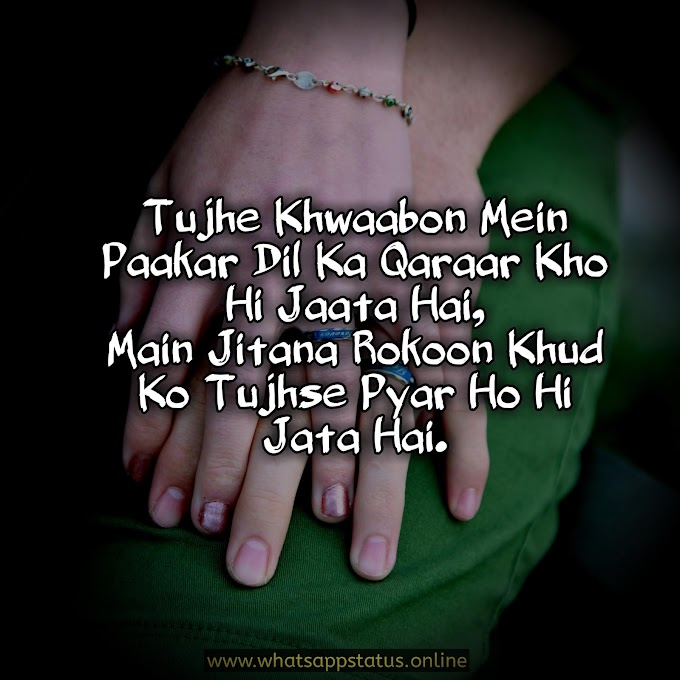 Romantic Love Quotes, Hindi Romantic Love Quotes, Whatsapp Status