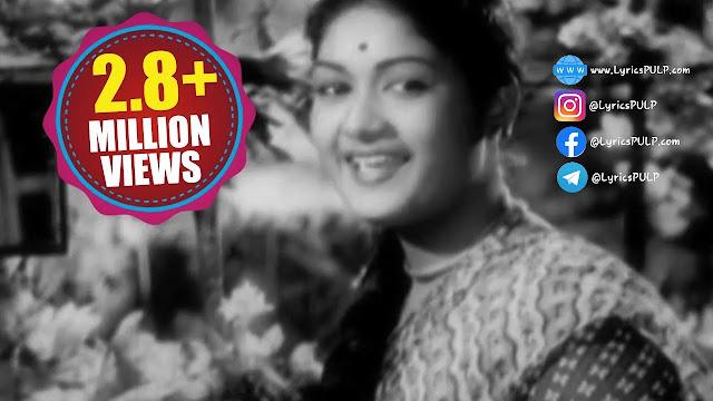 Chigurakulalo Chilakamma Song Lyrics – Donga Ramudu Movie - Telugu Song