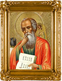 Святым покровителем рожденных в период с 21 апреля по 20 мая является апостол Иоанн