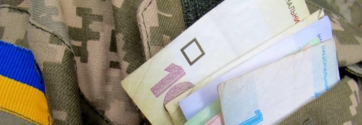 Міноборони визначило розмір грошового забезпечення на 2020 рік
