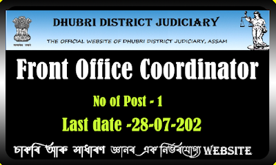 Dhubri District Legal Services Authority Recruitment - Front Office Coordinator
