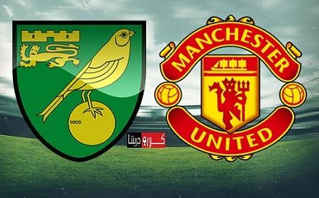 مشاهدة مباراة مانشستر يونايتد ونوريتش سيتي بث مباشر اليوم 27-6-2020