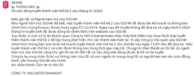 Official: SGO48 Postpone 2nd generation audition