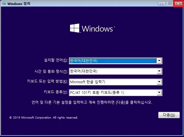[Windows 10] 윈도우 10에서 로컬 계정 암호 재설정하기