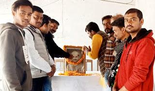 Jaunpur  पं. शास्त्री के सपने को साकार करने का लिया संकल्प