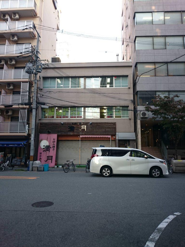 Conheça os estúdios de animes de Osaka
