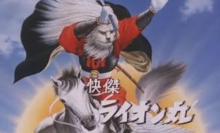 Kaiketsu Lion Maru Episodio 01
