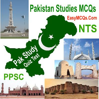 General knowledge about Pakistan with answers