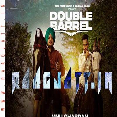 Double Barrel by Mnu Ghabdan lyrics