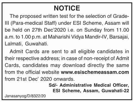 ESI Scheme Assam Admit Card 2020: 20 Pharmacist, Nurse, ANM, Lab Tecnician & Dresser Posts