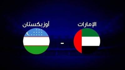 مشاهدة مباراة الامارات و أوزبكستان 12-10-2020 بث مباشر مباراة ودية