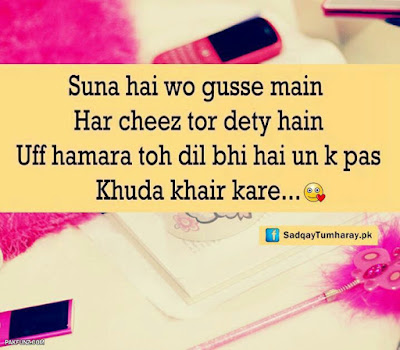 meri diary se sweet love quotes and images