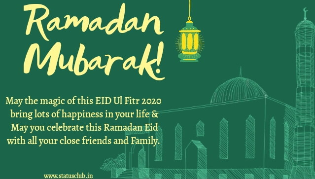 ramadan-mubarak-2020-wishes-in-english-for-Fb