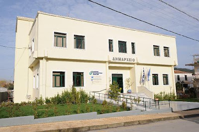 137.527€ στο Δήμο Φιλιατών για την εξόφληση υποχρεώσεων από δικαστικές αποφάσεις και διαταγές πληρωμής