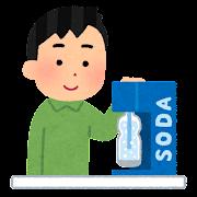炭酸水メーカーを使う人のイラスト(男性)