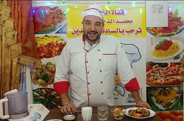 طريقة عمل عصير بلح بالحليب اطعم من الكافتريات الشيف محمد الدخميسي
